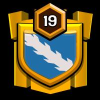乐清! badge