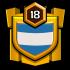 ARGENTINEAN