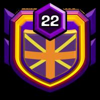 은빛여유 badge